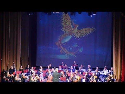 И.Стравинский – «Поганый пляс Кощеева царства» из балета «Жар птица»
