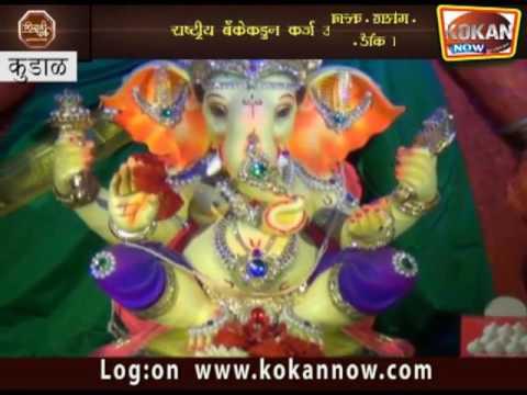 Snehal Dhuri Home Ganpati Decoration Video