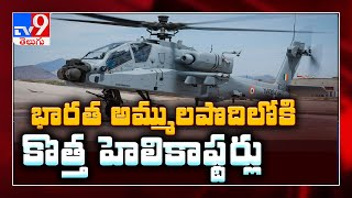 Boeing delivers all of 37 military helicopters to IAF amid LAC standoff - TV9
