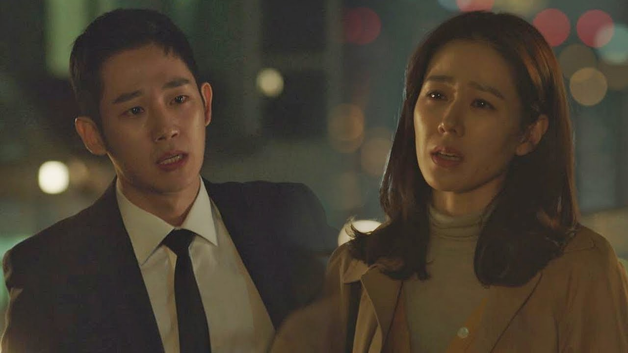 """Something In The Rain"" Teases Potential Breakup In Preview"