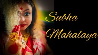 Subho Mahalaya || Devi Paksha || Durga Puja 2020  IMAGES, GIF, ANIMATED GIF, WALLPAPER, STICKER FOR WHATSAPP & FACEBOOK