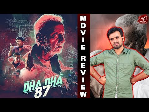 Dha Dha 87 Movie Review