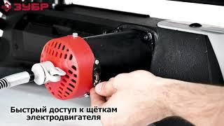 Лобзиковый станок + гибкий вал ЗСЛ-250 серия «МАСТЕР» от компании Оптово-розничный интернет-магазин ToolShop1 - видео
