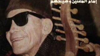 الشيخ امام - قيدو شمعة تحميل MP3