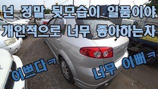 """[중고차수출] 젠장! 수입을 계산해보니 대략 165년후에나 """"BMW 5"""" 씨리즈를 살수 있겠군 결국 살아서는 못타겠네: 대우 라세티 해치백 ( KOREAN USED CAR )   Kholo.pk"""