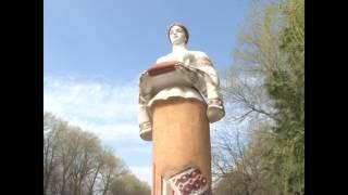 Акція у Городку «Зроби своє місто чистим»