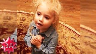 ДЕТИ ПУГАЧЕВОЙ И ГАЛКИНА: Лиза поет песню для Гарри! Новое видео, ноябрь 2017!