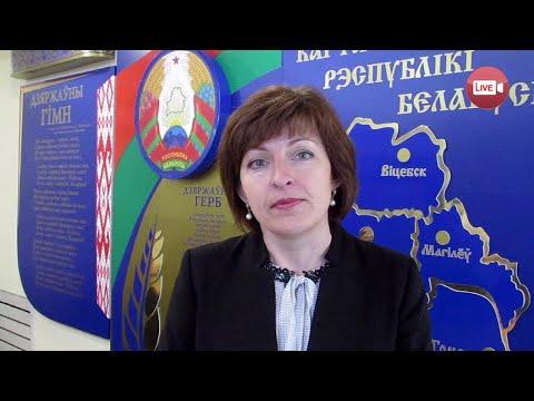 Поздравление с Днем учителя от начальника управления образования Слонимского райисполкома