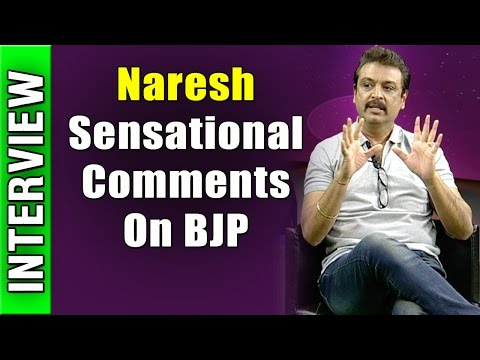 Naresh-Sensational-Comments-On-BJP-Actor-Naresh-Exclusive-interview-Weekend-Guest-NTV-08-03-2016