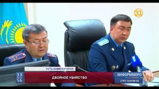 В ВКО расследуют убийство, в котором замешаны сотрудники силовых структур