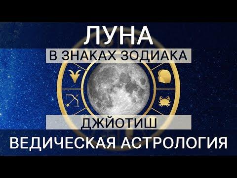 Славянский амулет водолея