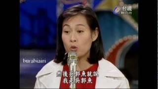 劉若英 笑話表演時間