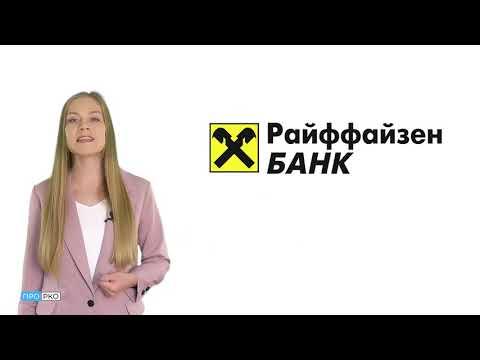 ТОП 5 банков для открытия зарплатного проекта