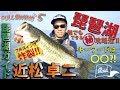 FULLSWING-琵琶湖編-近松卓二