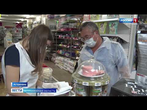 Специалисты Управления Россельхознадзора провели отбор проб лекарственных средств в одной из ветеринарных аптек города Астрахань