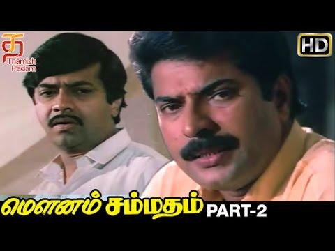 Download Mounam Sammadham Tamil Full Movie HD | Part 2 | Amala | Mammootty | Ilayaraja | Thamizh Padam HD Mp4 3GP Video and MP3