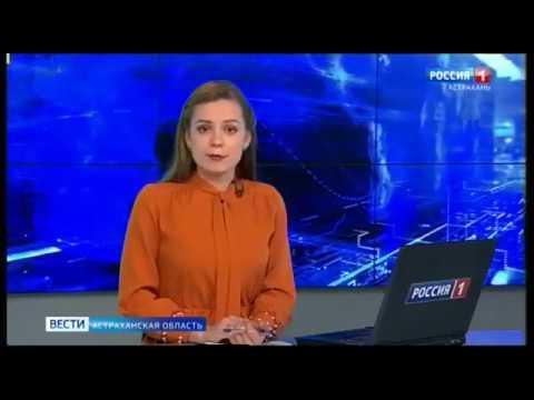 В Астраханской области уничтожена рыбная продукция неподтвержденного качества