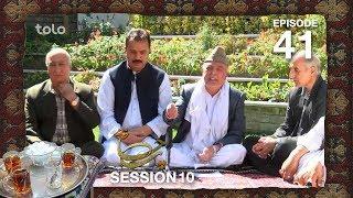 Chai Khana - Season 10 - Ep.41
