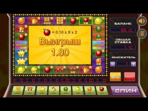 Игровой автомат FRUITERRA FORTUNE играть бесплатно и без регистрации онлайн