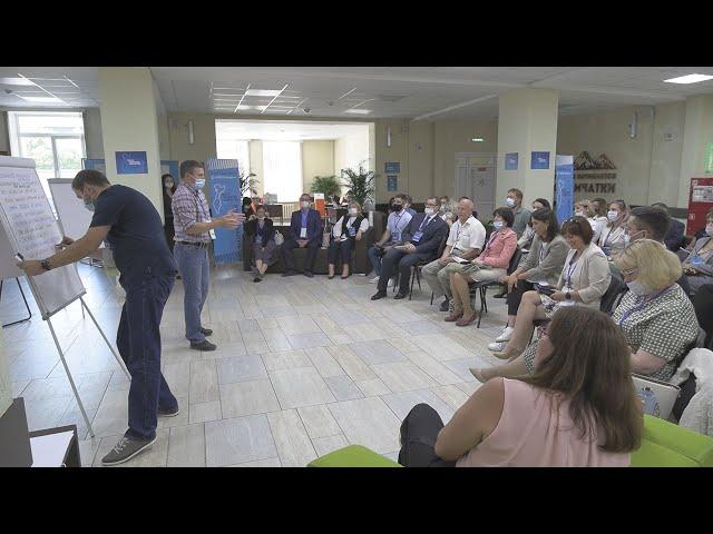 Камчатские педагоги обсудили перспективы развития образования