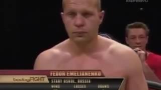 Федор Емельяненко vs Мэтт Линдланд- лучшие моменты боя