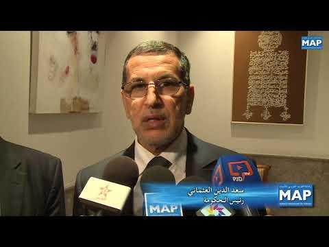 العرب اليوم - شاهد:الحكومة عازمة على اتخاذ التدابير اللازمة للإعداد المبكر للدخول الدراسي