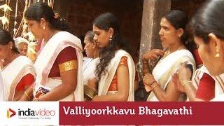 Valliyoorkkavu Festival, Wayanad
