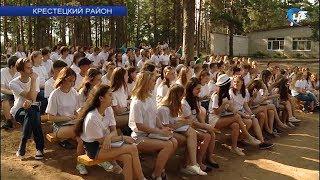 В рамках проекта «Кадры будущего для региона» работает «Губернаторская школа»