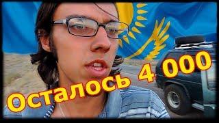 Из Казахстана в ПЕТЕРБУРГ: часть 2