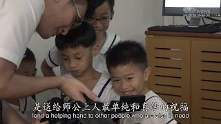 Preschoolers Learn about the World of Tzu Chi