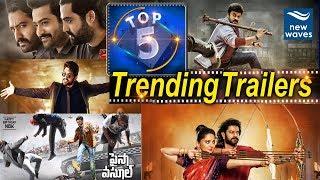 Top 5 Telugu Movie Trailer To Creates Sensational Records
