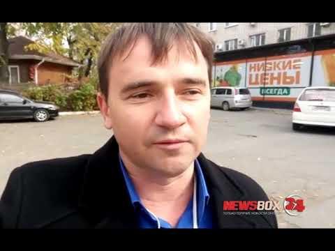 """Администрация г.Артёма """"отжимает"""" земельные участки горожан"""