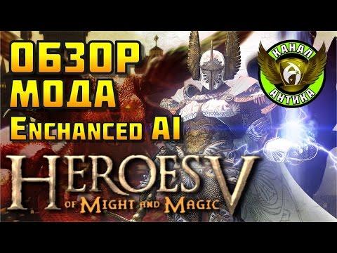 Герои меча и магии тёмный мессия скачать торрент