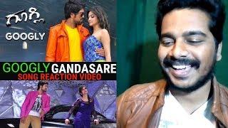 googly kannada movie full songs - मुफ्त ऑनलाइन