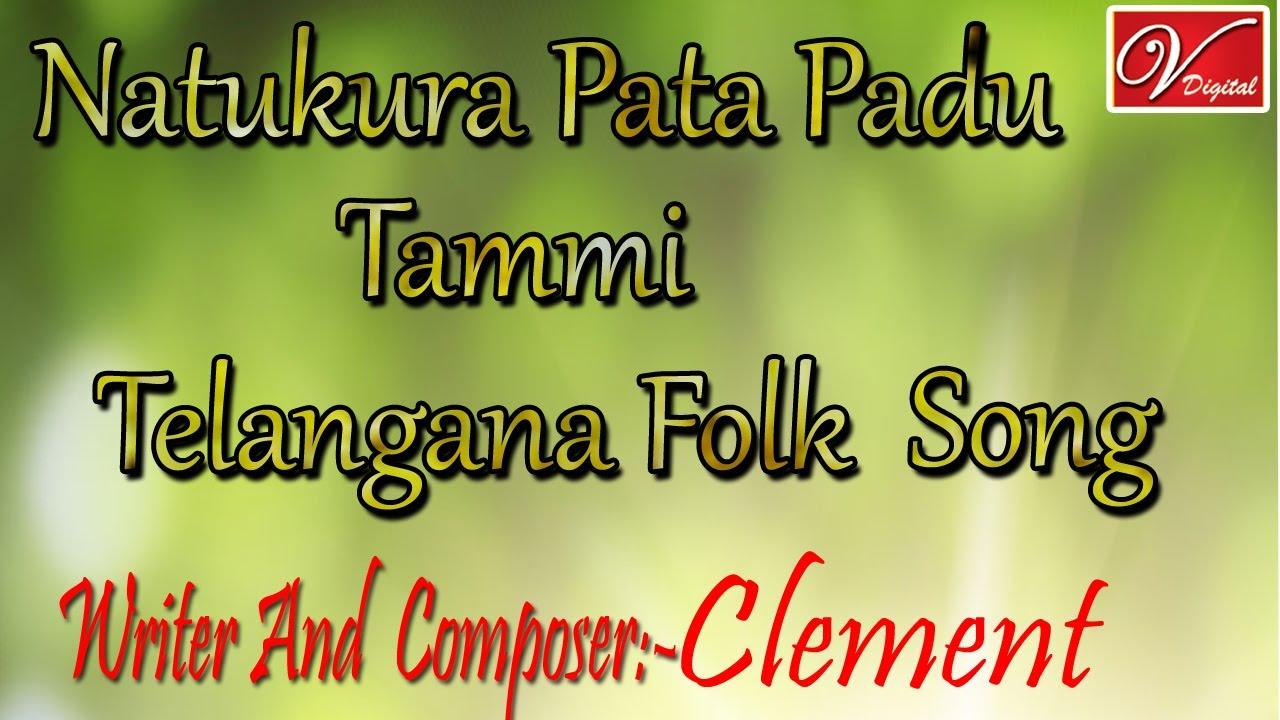 Mp3 download en peru maima anjala Pullangulal Kodutha