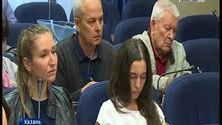 С июля Казань перейдет на расчеты через Единый расчетный центр