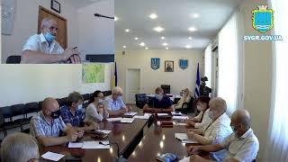 Засідання виконавчого комітету Світловодської міської ради, 14.07.21