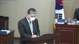 제266회 임시회 조례특위 제1차회의