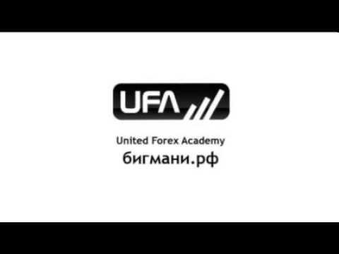 Простая стратегия форекс ма 14- 28