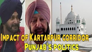 Impact of Kartarpur corridor on Punjab's politics.