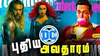 DC New Changes - Comic CON Movie Update (தமிழ்)