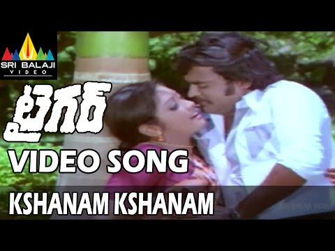 Tiger Telugu Songs | Kshanam Kshanam Video Song | NTR,  Rajinikanth | Sri Balaji Video