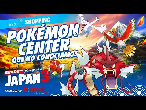 POKÉMON CENTER que no conocíamos