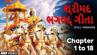 ghantasala bhagavad gita telugu full pdf - TH-Clip