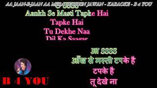 Aa Jaane jaan - Karaoke With Scrolling Lyrics Eng   - YouTube