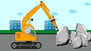 Свинка Пеппа и Джордж на стройке. Строительная техника. Мультфильм для детей