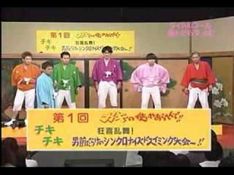 Cưới đau bụng - Japanese Gameshow