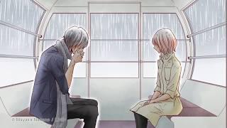 mqdefault - Sonar Pocket  /「君の名前」マンガ「文学処女」スペシャルミュージックビデオ(画:中野まや花)