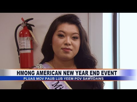 3 HMONG NEWS: FINANCIAL REPORT FROM HMONG AMERICAN NEW YEAR 2017-2018.