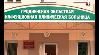 Новости Гродно. Случаи кори выявлены в Гродно. 16.08.2018